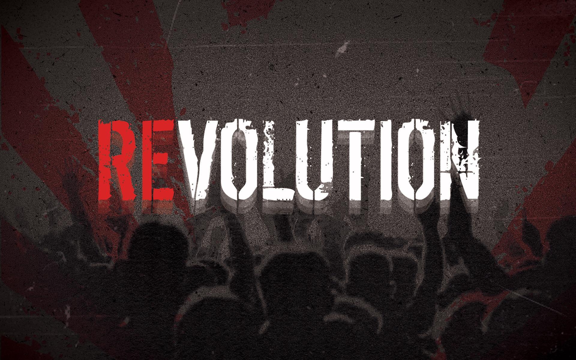 Le catéchisme du révolutionnaire