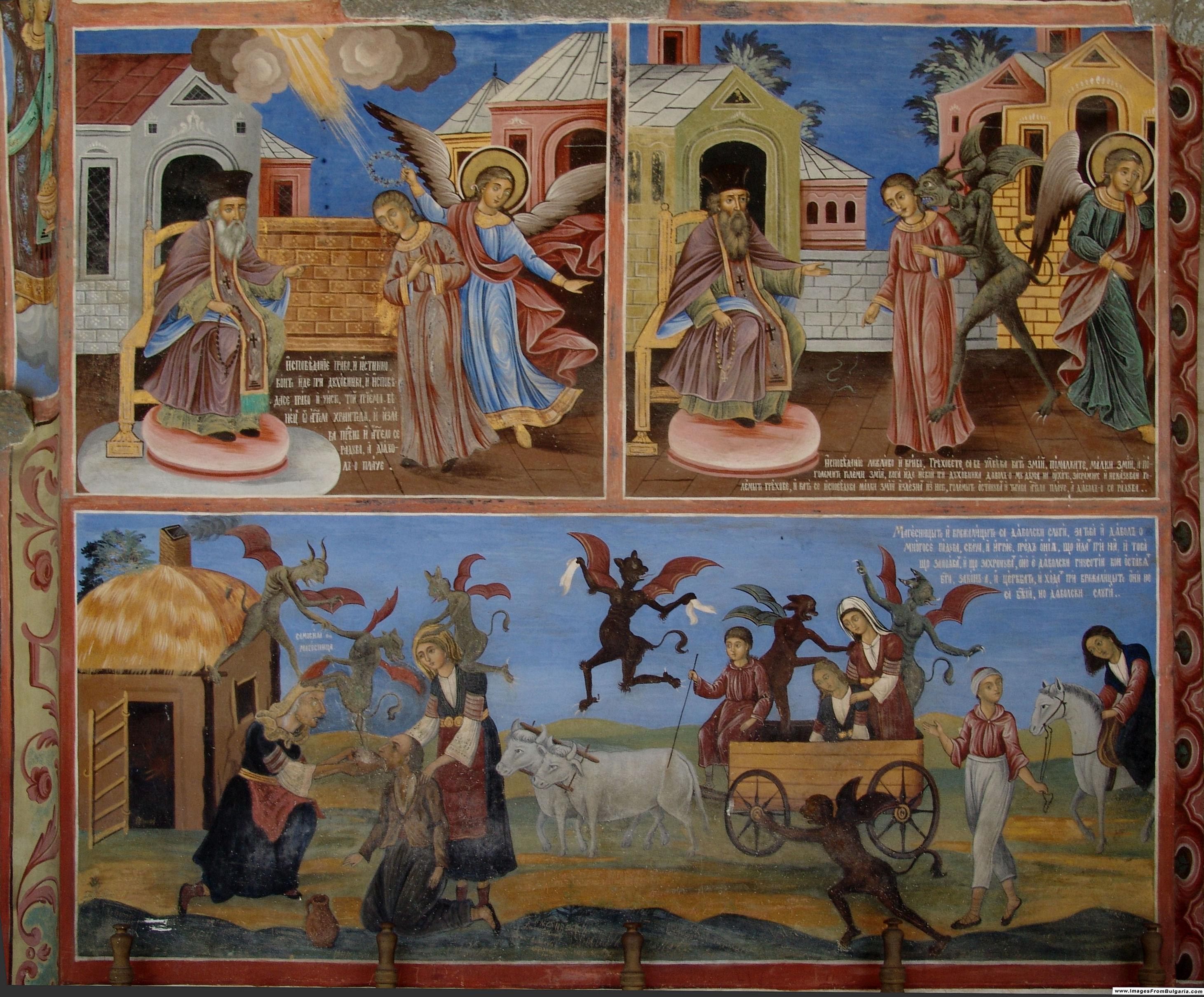 Rila Monastery wall painting - Aleister Crowley & Austin Osman Spare