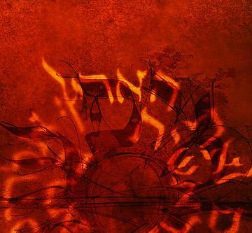 haaretz danas - Translittérations hébraïques