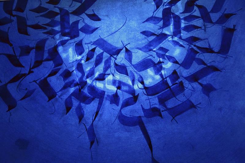 Translittérations hébraïques 2