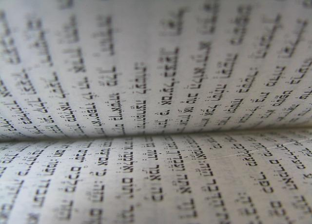 torah 89074 640 - Translittérations hébraïques