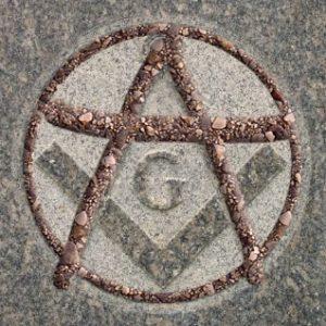 freemasons 300x300 - Hakim et les sociétés secrètes